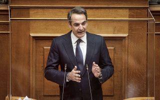Αναφερόμενος στο νομοσχέδιο για τα εργασιακά, ο κ. Κυριάκος Μητσοτάκης τόνισε πως «διορθώνει τις αδικίες και δίνει δύναμη στον εργαζόμενο» (φωτ. SOOC).