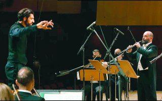 Την Κρατική Ορχήστρα Αθηνών διηύθυνε ο Εκτορας Ταρτανής, αρχιμουσικός της Κρατικής Οπερας και της Συμφωνικής Ορχήστρας του Φράιμπουργκ.