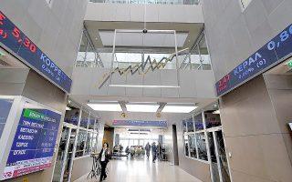 Ο δείκτης υψηλής κεφαλαιοποίησης κατέγραψε κέρδη 1,56% στις 2.220,17 μονάδες, ενώ ο τραπεζικός ενισχύθηκε κατά 2,3% στις 577,96 μονάδες.