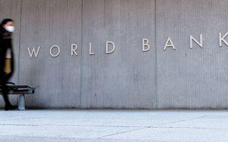 Σύμφωνα με την έκθεση της Παγκόσμιας Τράπεζας θα είναι μια άνιση ανάπτυξη, καθώς οι αναπτυσσόμενες και οι αναδυόμενες οικονομίες θα εξακολουθήσουν να αγωνίζονται για καιρό ακόμη να ορθοποδήσουν από το πλήγμα της πανδημίας. Εκτιμάται ότι ο ρυθμός ανάπτυξης στις χώρες χαμηλού εισοδήματος δεν θα υπερβεί φέτος το 2,9%.