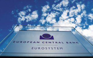 Ο ΟΔΔΗΧ «εκμεταλλεύεται» και την ισχυρή στήριξη της Ευρωπαϊκής Κεντρικής Τράπεζας, η οποία συνεχίζεται και υπερκαλύπτει τις ελληνικές εκδόσεις (φωτ. REUTERS).