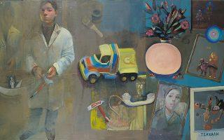 Εδουάρδος Σακαγιάν, αυτοπροσωπογραφία με αντικείμενα. Από την ατομική έκθεση «Οι θεώμενοι», έργα από τη συλλογή του Σωτήρη Φέλιου. Πινακοθήκη Δήμου Κεντρικής Κέρκυρας & Διαποντίων Νήσων, Παλαιά Ανάκτορα (Αγίων Μιχαήλ και Γεωργίου), Κέρκυρα. Διάρκεια: από 8 Ιουνίου έως 23 Ιουλίου.
