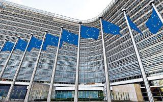 Η ανησυχία της Ευρωπαϊκής Επιτροπής προκύπτει από το γεγονός ότι αν δεν προσβαλλόταν νομικά, η ετυμηγορία της Καρλσρούης θα μπορούσε να δώσει το έναυσμα για αντίστοιχες αποφάσεις από άλλα εθνικά συνταγματικά δικαστήρια, υπονομεύοντας έτσι αποφασιστικά την ευρωπαϊκή νομική τάξη.
