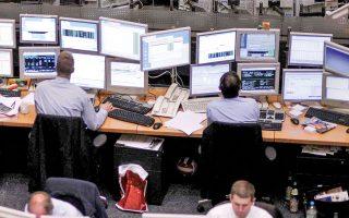 Η συντριπτική πλειονότητα των αγοραστών ήταν ξένα χαρτοφυλάκια και θεσμικοί επενδυτές.