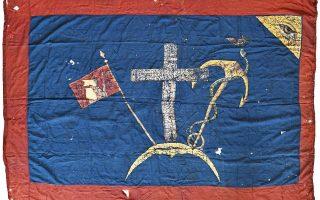 Η επαναστατική σημαία της Υδρας, με τα σύμβολα.