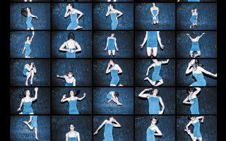 Η παράσταση χορού «9.25» της ομάδας «κι όμΩς κινείται» στο Φεστιβάλ Αθηνών.