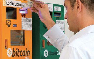 Μόλις διέρρευσε η είδηση, το bitcoin σημείωσε άλμα κατά 5%, φτάνοντας τις 37.361 δολάρια, για να υποχωρήσει αργότερα στις 36.200 δολάρια. Σε διάστημα μικρότερο των δύο μηνών, πάντως, το bitcoin έχει χάσει το 40% της αξίας του, υποχωρώντας από τα ιστορικά υψηλά των περίπου 65.000 δολαρίων, στα οποία βρισκόταν περίπου στα μέσα Απριλίου.