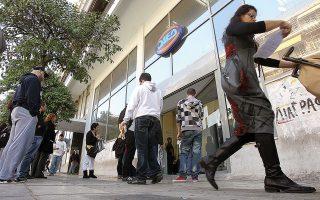 Η ΓΣΕΕ, μέσω του Ινστιτούτου Εργασίας (ΙΝΕ ΓΣΕΕ), επισημαίνει τον υψηλό κίνδυνο αύξησης της ανεργίας μετά την άρση της αναστολής λειτουργίας των επιχειρήσεων.