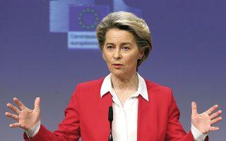 Την έγκριση της Κομισιόν στο εθνικό αυτό πρόγραμμα θα επισφραγίσει η επίσκεψη της προέδρου της, Ούρσουλα φον ντερ Λάιεν, στην Αθήνα την Πέμπτη (φωτ. ΑΠΕ).