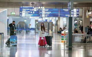 Η επιβατική κίνηση στον Διεθνή Αερολιμένα Αθηνών μειώθηκε το 2020 κατά 68,4%, στα 8,07 εκατομμύρια επιβάτες, από 25,57 εκατομμύρια επιβάτες το 2019.