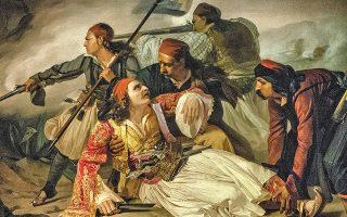 «Ο θάνατος του Μάρκου Μπότσαρη». Πίνακας (1841) του Λουντοβίκο Λιπαρίνι, Δημοτικό Μουσείο Τεργέστης. «Για έξι χρόνια, οι Eλληνες –τουλάχιστον στον Μοριά, στα νησιά και σε κάποιες περιοχές της Ρούμελης– είχαν αντέξει για πολύ μεγαλύτερο διάστημα απ' ό,τι μπορούσε να φανταστεί οποιοσδήποτε στην Ευρώπη το 1821», λέει ο Μαρκ Μαζάουερ.