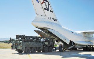 Πύραυλοι S-400 κατά την άφιξή τους στην Αγκυρα. Το ρωσικό αντιαεροπορικό σύστημα συνεχίζει να αποτελεί σημείο τριβής μεταξύ ΗΠΑ και Τουρκίας. (Φωτ. Turkish Defence Ministry via A.P.)