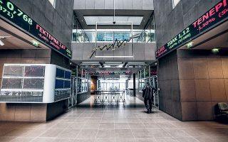 Οι μεγάλες ΑΜΚ αλλά και οι νέες ομολογιακές εκδόσεις τραβούν ρευστότητα από το σύστημα, αλλά ανατροφοδοτούν και με νέα κεφάλαια το χρηματιστήριο, τονίζουν χρηματιστηριακοί αναλυτές, που εκτιμούν ότι πλέον οι 1.000 μονάδες είναι ορατές.