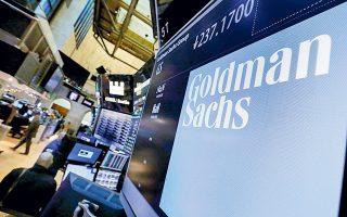 «Ακόμη και για μεγάλες επιχειρήσεις ή οντότητες σχετιζόμενες με το κράτος, οι υπεύθυνοι χάραξης πολιτικής είναι όλο και λιγότερο διατεθειμένοι να επεκτείνουν τη στήριξη», σημειώνουν οι αναλυτές της Goldman Sachs.
