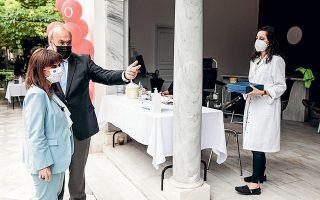 Η Πρόεδρος της Δημοκρατίας με τον Παναγιώτη Κατσίβελα (φωτ. ΘΟΔΩΡΗΣ ΜΑΝΩΛΟΠΟΥΛΟΣ).