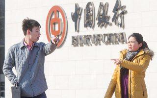 Η Λαϊκή Τράπεζα της Κίνας έδωσε εντολή στις κινεζικές τράπεζες να αυξήσουν τα διαθέσιμά τους σε ξένα νομίσματα (φωτ. AP).
