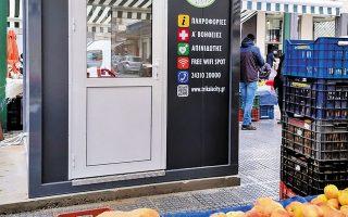 Στα Τρίκαλα (φωτ.) υπάρχουν ήδη οκτώ απινιδωτές σε δημόσιους χώρους.