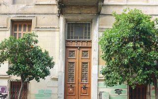 Το σπίτι της οδού Ραγκαβή 67, στου Γκύζη. Εικόνα της Αθήνας του απόλυτου μέτρου.