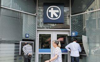 Οι νέες μετοχές που θα εκδοθούν, ονομαστικής αξίας 0,30 ευρώ η καθεμία, θα διατεθούν μέσω συνδυασμένης προσφοράς (ιδιωτική τοποθέτηση με τη διαδικασία διεθνούς βιβλίου προσφορών στο εξωτερικό, δημόσια προσφορά στην Ελλάδα). Φωτ. SOOC.