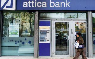 H διοίκηση της Attica Bank έλαβε από την Ellington Solutions δεσμευτική πρόταση για την απόκτηση των τίτλων ενδιάμεσης και χαμηλής εξοφλητικής προτεραιότητας, καθώς και πλειοψηφικού ποσοστού του μετοχικού κεφαλαίου της εταιρείας διαχείρισης «Θεά Αρτεμις».