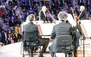 Στη συναυλία του Ζούμπιν Μέτα, στο Ηρώδειο, η πληρότητα ανήλθε στο 60% (φωτ.  ΑΠΕ ΜΠΕ / ΠΡΟΕΔΡΙΑ ΤΗΣ ΔΗΜΟΚΡΑΤΙΑΣ / ΘΕΟΔΩΡΟΣ ΜΑΝΩΛΟΠΟΥΛΟΣ).