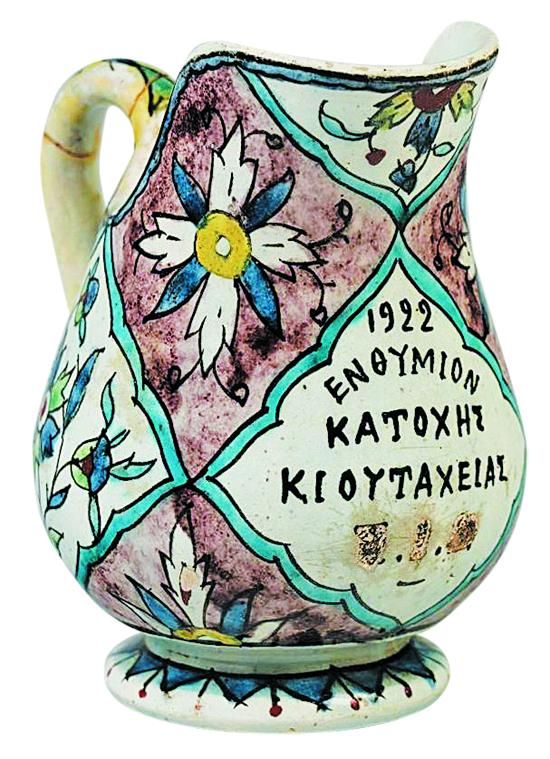 eythraysti-mnimi-apo-pilo-sta-sygkinitika-enthymia-kioytacheias-sto-moyseio-islamikis-technis3