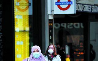 Το ένα τρίτο όσων κατοικούν στο Λονδίνο είναι γεννημένοι εκτός Ηνωμένου Βασιλείου.  Φωτ. ASSOCIATED PRESS