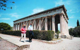 «Ούρσουλα, έλα να περπατήσουμε together/ και η ανάμνηση απ' την Greece,/ θα σου μείνει για forever».