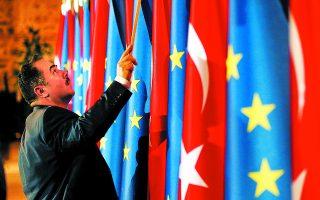 Το μενού στο τραπέζι του Ευρωπαϊκού Συμβουλίου της ερχόμενης εβδομάδας θα περιλαμβάνει και την Τουρκία, όμως, στις σχέσεις Βρυξελλών - Αγκυρας δεν αναμένονται ούτε ανατροπές ούτε εκπλήξεις.  Φωτ. ΙΝΤΙΜΕ ΝΕWS