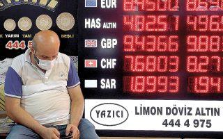 H τουρκική λίρα έχει χάσει περίπου το 50% της αξίας της έναντι του δολαρίου μέσα στα τελευταία τρία χρόνια.