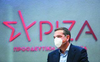 synedrio-syriza-poioi-to-theloyn-poioi-to-skeftontai-561404242