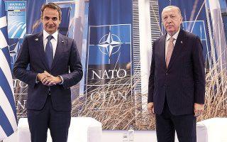 Ο κ. Ερντογάν χαρακτήρισε θετική τη συνάντηση που είχε με τον κ. Μητσοτάκη στις Βρυξέλλες.