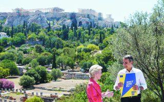 Επιδίωξη του πρωθυπουργού είναι το τελευταίο κομμάτι του 2021 και κυρίως το 2022 να αποτελέσουν περίοδο επανεκκίνησης της οικονομίας, με όχημα και τα χρήματα από το Ταμείο Ανάκαμψης (φωτ. από την παρουσίαση του σχεδίου «Ελλάδα 2.0» με την πρόεδρο της Κομισιόν Ούρσουλα φον ντερ Λάιεν).