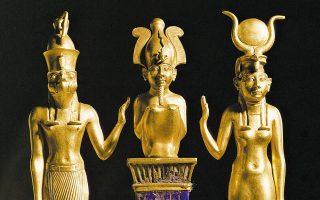 Το χρυσό περίαπτο που βρίσκεται στο Λούβρο.