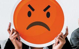 H διαδικτυακή τάση επικυριαρχίας  του αρνητισμού διαπιστώνεται σε ολόκληρο το πολιτικό φάσμα.