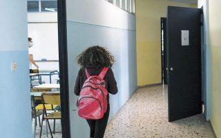 Θα γίνεται η αξιολόγηση μέσω της δοκιμασίας της «ανεστραμμένης τάξης» (flipped classroom), όπως ορίζεται διεθνώς. Ο μαθητής θα καλείται να επεξεργαστεί συγκεκριμένο εκπαιδευτικό υλικό και να παρουσιάσει ένα κομμάτι του μαθήματος της ημέρας στην τάξη (φωτ. SOOC).