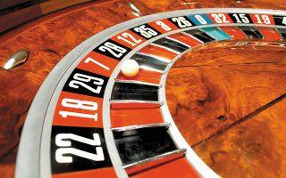 Συνολικά 21 νομικά πρόσωπα έχουν καταθέσει αιτήσεις προκειμένου να λάβουν άδειες για παιχνίδια διαδικτυακού τζόγου.