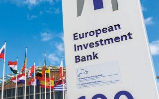 Η Αναπτυξιακή Τράπεζα εξασφάλισε 400 εκατ. ευρώ μέσω δανειακής σύμβασης με την Ευρωπαϊκή Τράπεζα Επενδύσεων (φωτ. SHUTTERSTOCK).
