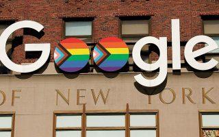 Η Google ενδέχεται να κληθεί από το δικαστήριο να εκποιήσει είτε το YouTube είτε τμήματα των διαφημιστικών της δραστηριοτήτων αν το σχετικό νομοσχέδιο ψηφισθεί από το σύνολο της Βουλής των Αντιπροσώπων.