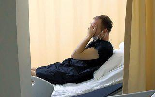 Στο 50% των ασθενών η διάγνωση με καρκίνο έγινε εν μέσω πανδημίας (φωτ. SHUTTERSTOCK).