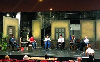 Από την πρόβα στο θέατρο «Ανεσις». Επί σκηνής (από αριστερά προς τα δεξιά): Δημήτρης Βαλάσης, Γιώργος Παπαγιάννης, Δημήτρης Γκαβέλας, Γιώργος Πυρομάλλης, Παντελής Μπράτης, Τάσος Τριανταφύλλου.