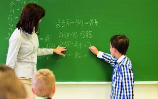 Από τη νέα σχολική χρονιά θα εφαρμοστεί η νέα αξιολόγηση καθηγητών, των σχολικών μονάδων αλλά και των μαθητών. Φωτ. SHUTTERSTOCK