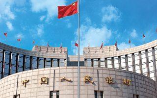 Τα κινεζικά χρηματοπιστωτικά ιδρύματα έχουν χρησιμοποιήσει το μεγαλύτερο μέρος της τεράστιας αυτής ρευστότητας για να χορηγήσουν πιστώσεις σε επιχειρήσεις τόσο εντός όσο και εκτός της χώρας.