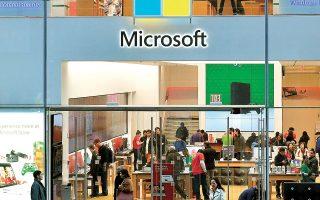 Η Microsoft είναι μόλις η δεύτερη αμερικανική εταιρεία μετά την Apple, της οποίας η κεφαλαιοποίηση υπερβαίνει τα 2 τρισ. δολάρια (φωτ. Reuters).