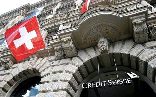 credit-suisse-anazitei-sanida-sotirias-ypo-asfyktiki-piesi-561412603
