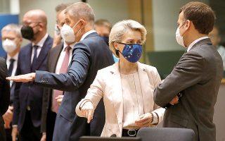 Η κ. Φον ντερ Λάιεν ανέφερε ότι «πρόκειται για πολύ ευαίσθητο ζήτημα για εμάς και είμαστε πολύ σαφείς» (φωτ. EPA / OLIVIER HOSLET / POOL).