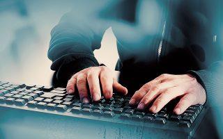 Η Δίωξη Ηλεκτρονικού Εγκλήματος εφιστά την προσοχή των πολιτών και προτείνει στους παραλήπτες αυτών των μηνυμάτων να μην ανταποκρίνονται ποτέ (φωτ. SHUTTERSTOCK).