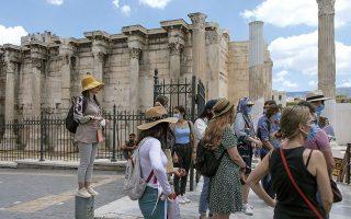 «Οσο προχωράει το φετινό καλοκαίρι, τόσο περισσότερο μοιάζει με το περυσινό», ανέφερε χαρακτηριστικά στην «Κ» μεγάλος Ελληνας ξενοδόχος.