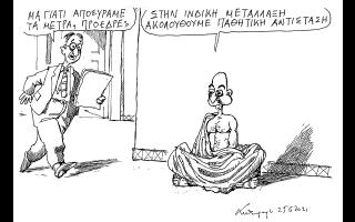 skitso-toy-andrea-petroylaki-27-06-210