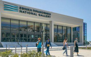 Τα δύο έργα είχαν κλαπεί τα ξημερώματα της 9ης Ιανουαρίου του 2012 από την Εθνική Πινακοθήκη. (Φωτ. INTIME NEWS)